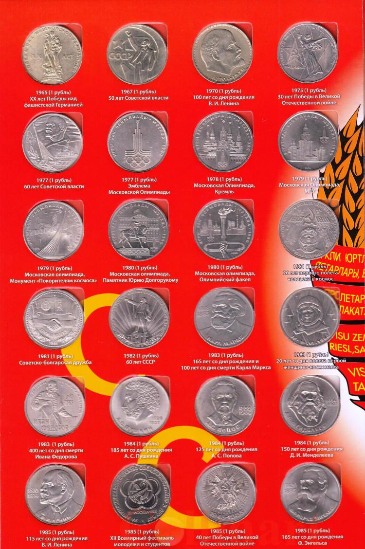 Монеты песочница