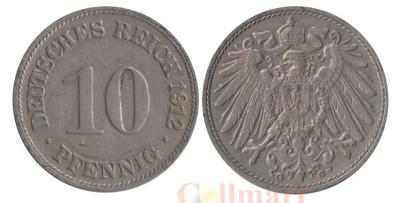 Германская империя. 10 пфеннигов 1912 год. Герб. (G)