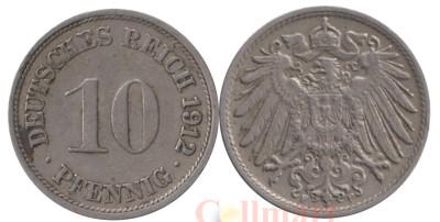 Германская империя. 10 пфеннигов 1912 год. Герб. (F)