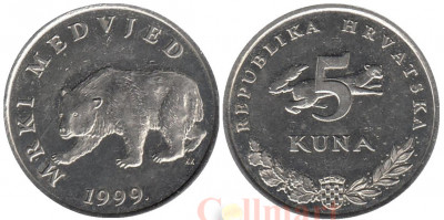 Хорватия. 5 кун 1999 год. Бурый медведь.