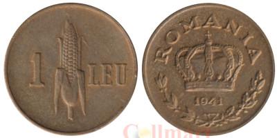 Румыния. 1 лей 1941 год. Кукуруза.